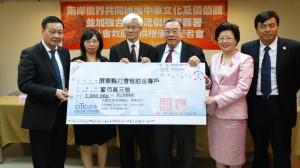 屏東縣府由社會處許慧麗副處長(左二)代表接受百萬元捐款,左三是張曼新秘書長,右三是簡漢生理事長。