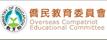 教育部僑民教育委員會